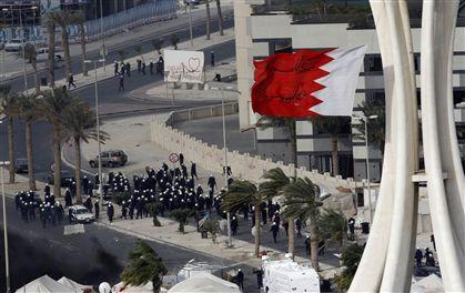 Bahrein Ng1476956