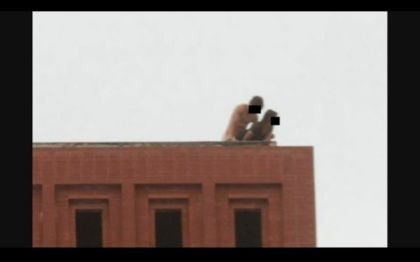 Universidade investiga casal que fez sexo no telhado