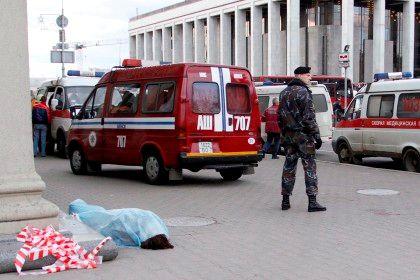 Bielorrússia Ng1500333