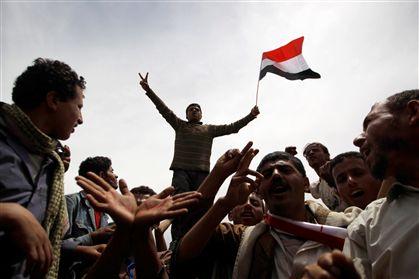 Iémen Ng1509996