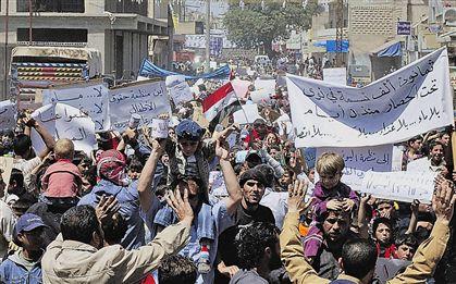 Siria Ng1515439