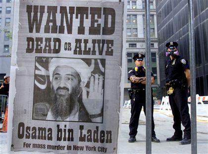 Al Qaeda Ng1516952