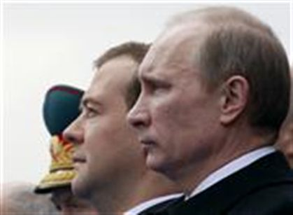 Rússia - Página 2 Ng1530650