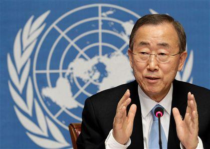Nações Unidas Ng1558889