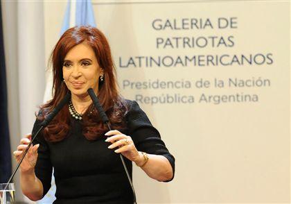 Argentina Ng1559026
