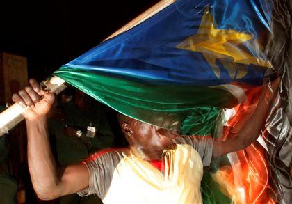 República Sul  do Sudão Ng1574204