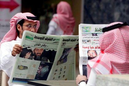 Arábia Saudita Ng1577667