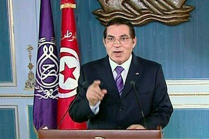 Tunísia Ng1592645
