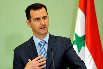 Siria Ng1598629