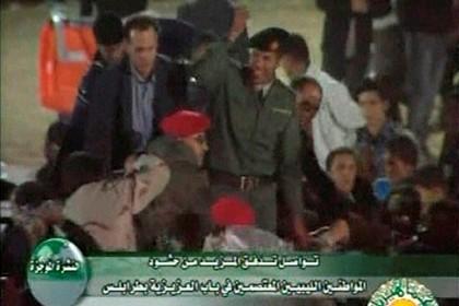 Líbia - Página 4 Ng1600194