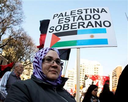 Palestina Ng1648788