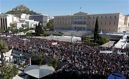 Grécia - Página 2 Ng1678692