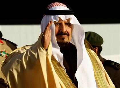 Arábia Saudita Ng1682493