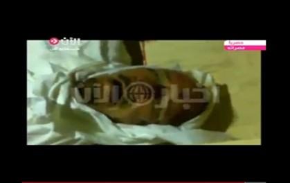 Líbia - Página 5 Ng1687671