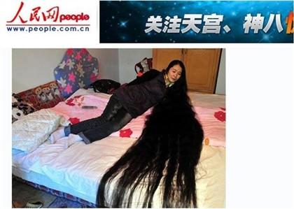 O jornal online chinês People.com.cn mostra a foto da jovem