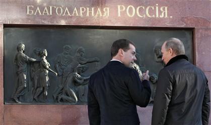 Rússia - Página 2 Ng1701493