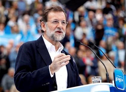 Espanha - Página 4 Ng1709734