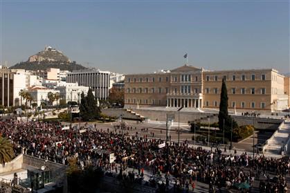 Grécia - Página 2 Ng1730897
