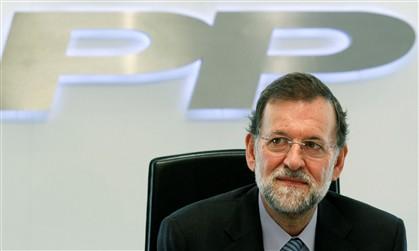 Espanha - Página 4 Ng1730932