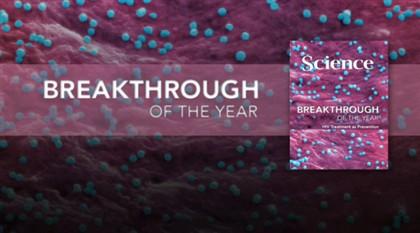 Imagem do vídeo de apresentação das descobertas do ano