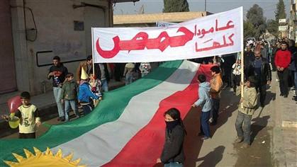 Siria - Página 2 Ng1756177