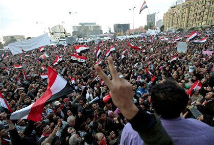 Egipto Ng1449734