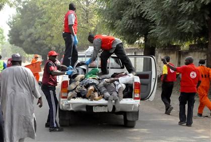Nigéria Ng1789940
