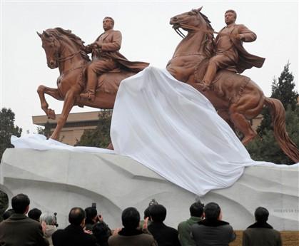 Coreia do Norte Ng1822521