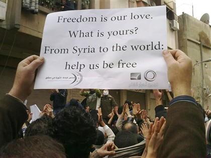 Siria - Página 2 Ng1822568