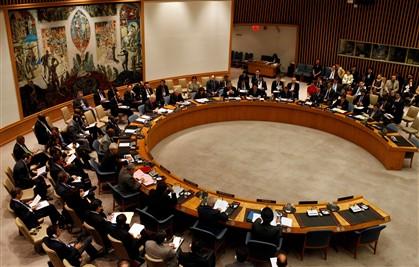 Nações Unidas Ng1874732