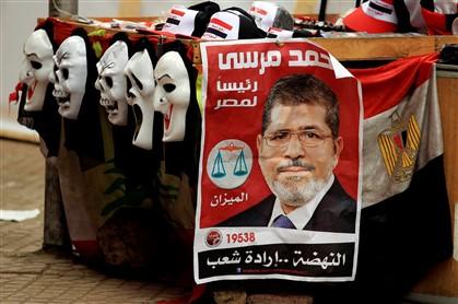 Egipto - Página 3 Ng1989241