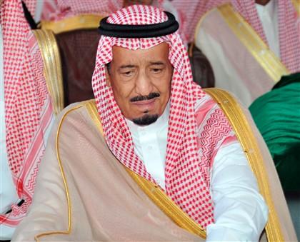Arábia Saudita Ng1990099