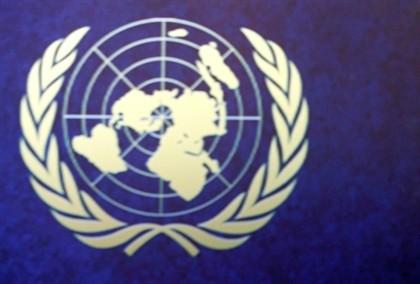 Nações Unidas Ng2048536
