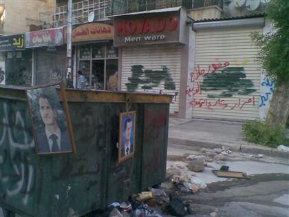 Siria - Página 2 Ng2048683