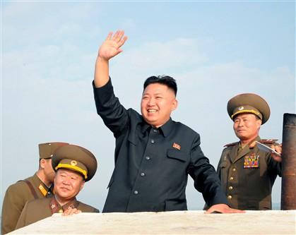 Coreia do Norte Ng2082489