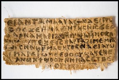 O fragmento de papiro