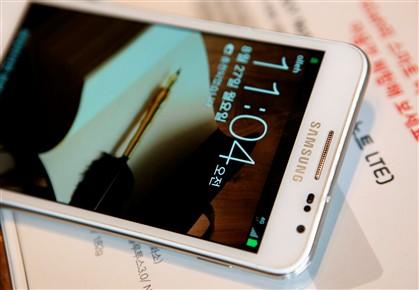 Samsung está a preparar o novo Galaxy Note 7.0