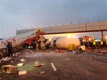 Quatro mortos em despiste de avião em Moscovo