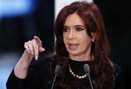 Argentina Ng2305796