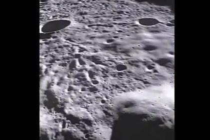 Imagem da lua captada pela Ebb