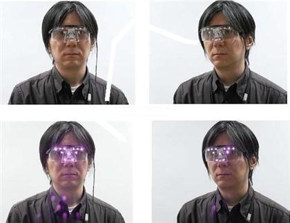 Óculos japoneses impedem reconhecimento de câmaras