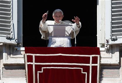 Vaticano Ng2376587