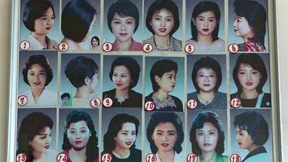 O catalogo de penteados permitidos às mulheres.