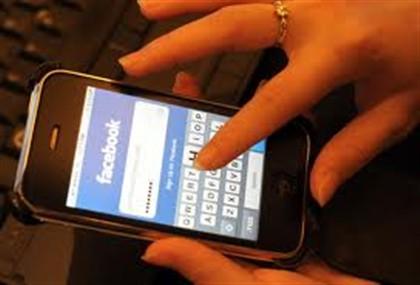 Facebook vai apresentar o seu próprio 'smartphone'