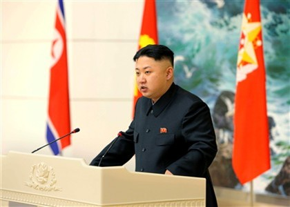 Coreia do Norte Ng2464940