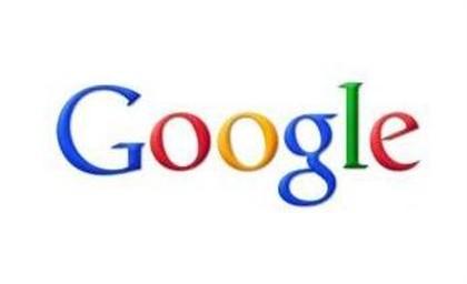 Google tem plano secreto de enviar balões para o espaço