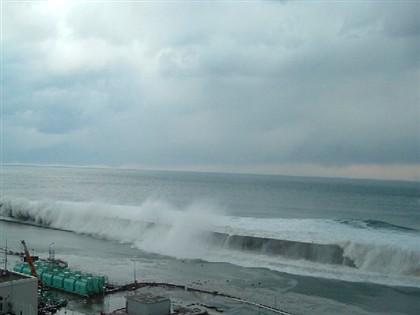 Novo método para detectar tsunamis