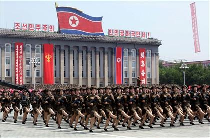 Coreia do Norte Ng2680082