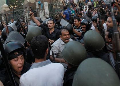 Egipto - Página 3 Ng2715498