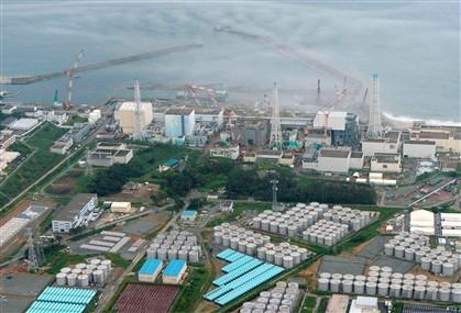 """Fuga de água radioativa em Fukushima é """"incidente grave"""""""